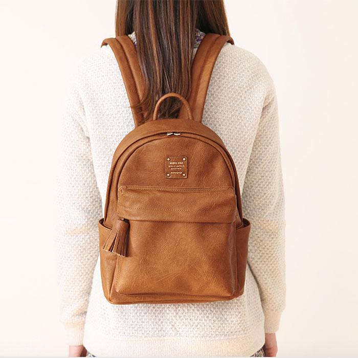 интернет магазин молодежных рюкзаков производство германия