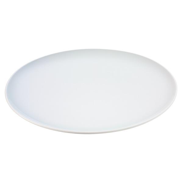 Набор из 4 тарелок dine, 20 см