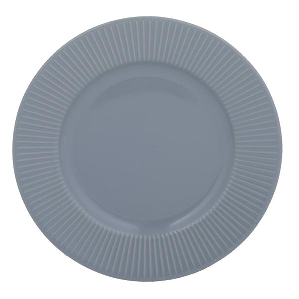 Тарелка linear 21 см синяя