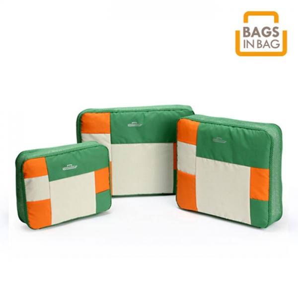 Органайзер для вещей BagsInBag - набор из 3 предметов - комбинированный - зеленый