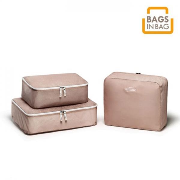 Органайзер для вещей BagsInBag - набор из 3 предметов - коричневый