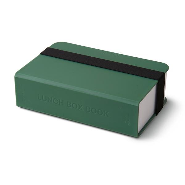 Ланч-бокс box book оливковый